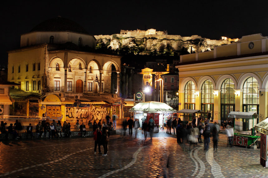 Artdent - Dental tourism in Greece - Monastiraki Sq.